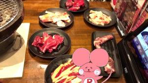ねずみと肉