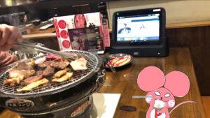肉を食うねずみ