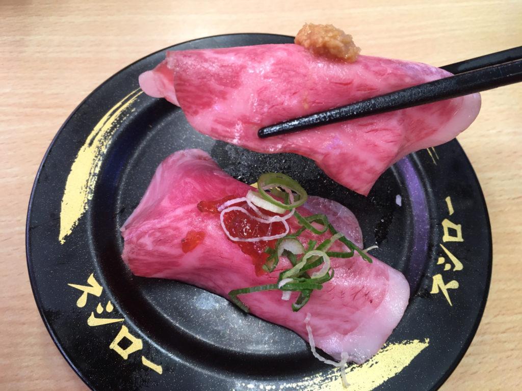 和牛寿司4