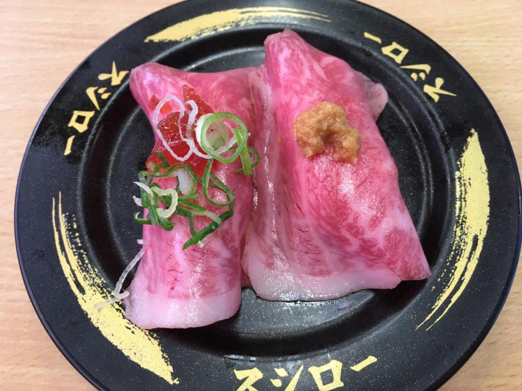 和牛寿司1