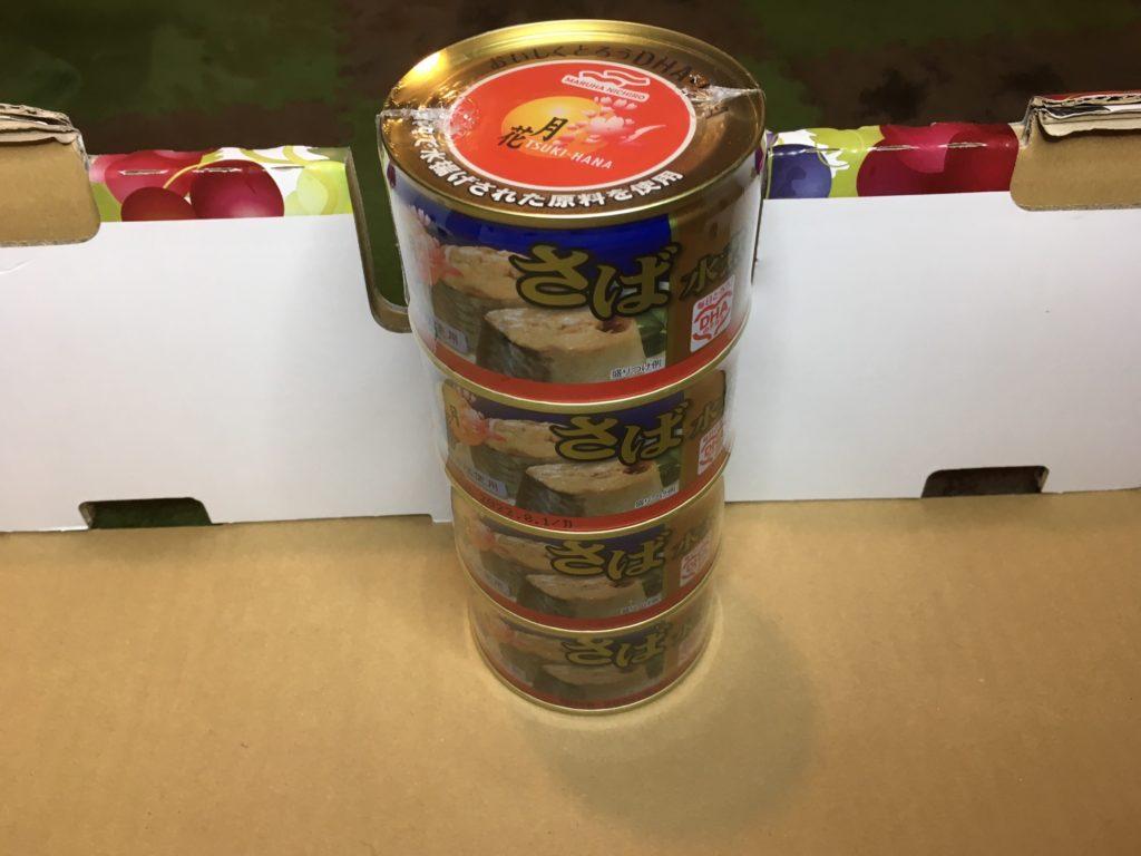 花月サバ水煮缶